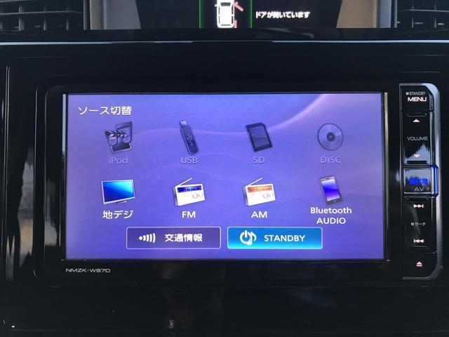 カスタムGターボ SA2 メモリーナビ バックカメラ ETC(2枚目)