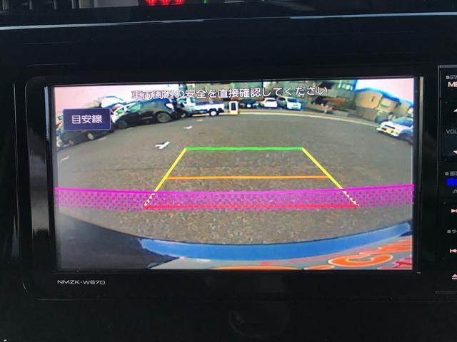 カスタムGターボ SA2 メモリーナビ バックカメラ ETC(3枚目)