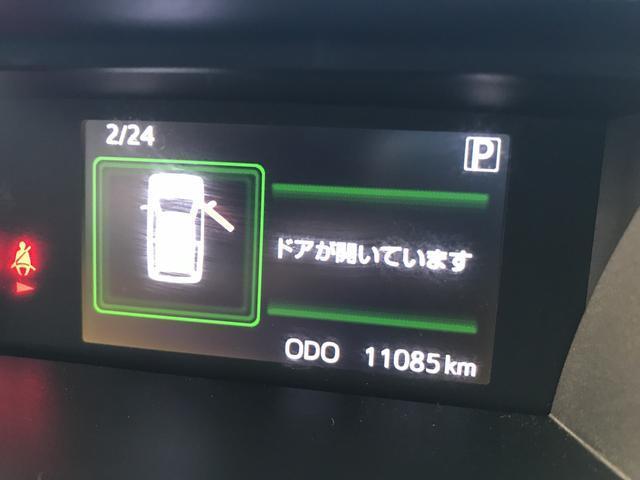 カスタムGターボ SA2 メモリーナビ バックカメラ ETC(27枚目)