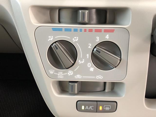 X リミテッドSA3 リースアップ車 CD キーレス装備(3枚目)
