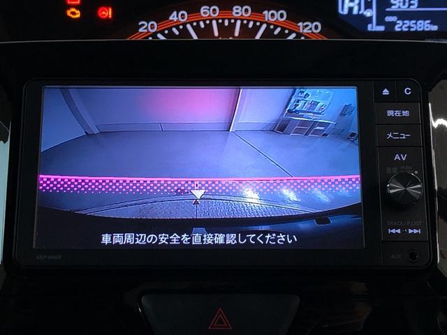 X SAII7インチナビ ドラレコ バックカメラ付き(7枚目)