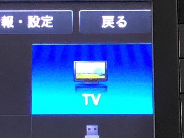 X SAII7インチナビ ドラレコ バックカメラ付き(8枚目)
