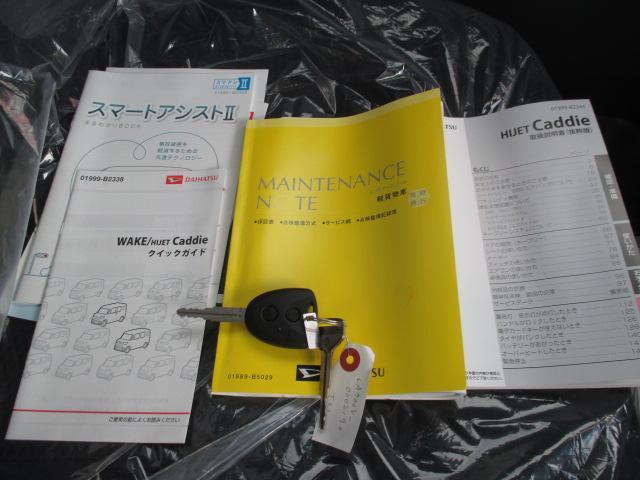 ダイハツ ハイゼットキャディー Dデラックス SAII キーレス CDステレオ 電格ミラー