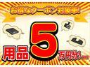 X リミテッドSA3 リースアップ車 CD キーレス装備(2枚目)