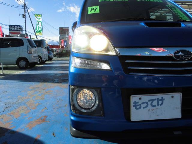 スバル ステラ カスタムRS Sエディションスーチャー500台限定車キセノン