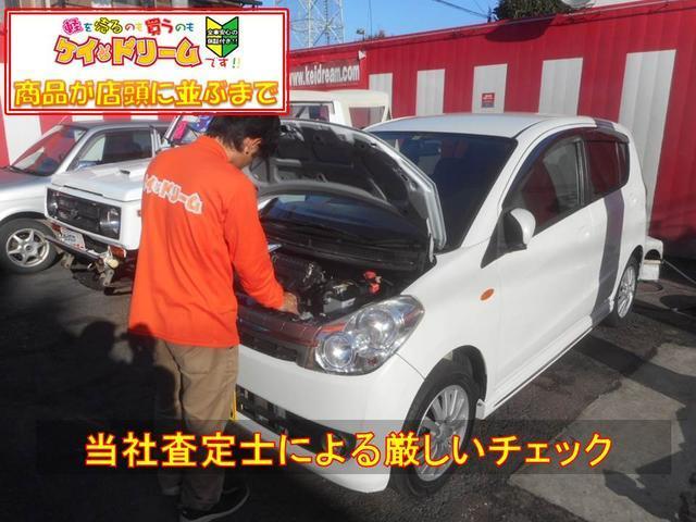 格安原価表示の車両本体価格で、高品質なお車を格安総額にてご案内しております。