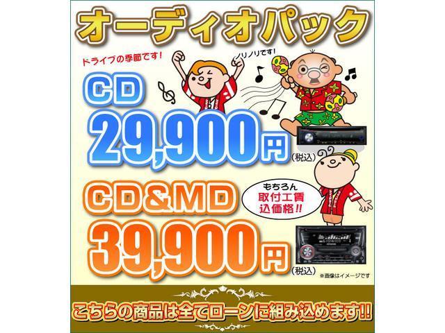 LスマートキーベンチシートサイドバイザープッシュスタートCD(61枚目)