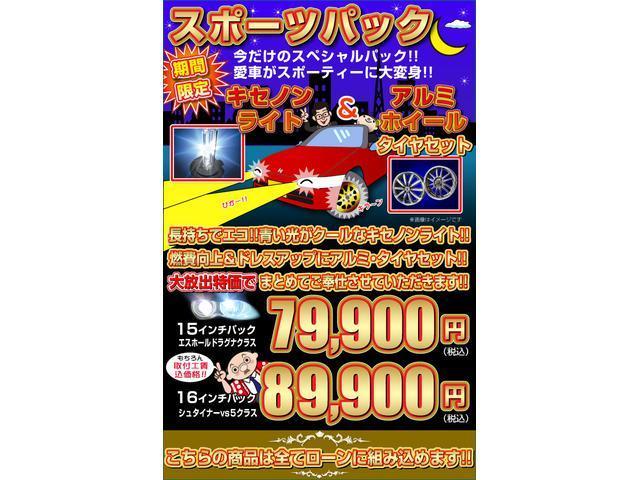 LスマートキーベンチシートサイドバイザープッシュスタートCD(71枚目)
