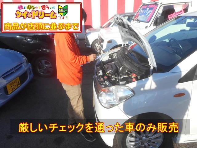 在庫にないお車でも、当社バックオーダーシステムにてお探しいたします。お気軽にご用命ください。