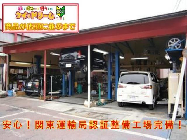 車検など事前見積りで安心です。充実した安心車検をお買い得価格でご提供しております。