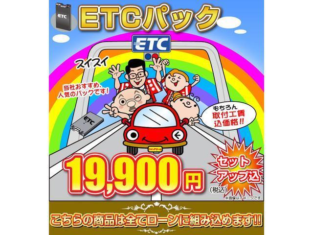 高速道路走行での必需品!ETC!アンテナ分離型音声案内ETCお取り付けセットです!もちろんセットアップも込み!
