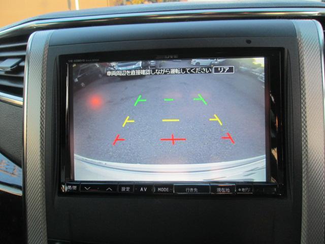 トヨタ アルファードハイブリッド SR HDDナビ フリップダウン ワンオーナー 両側パワスラ