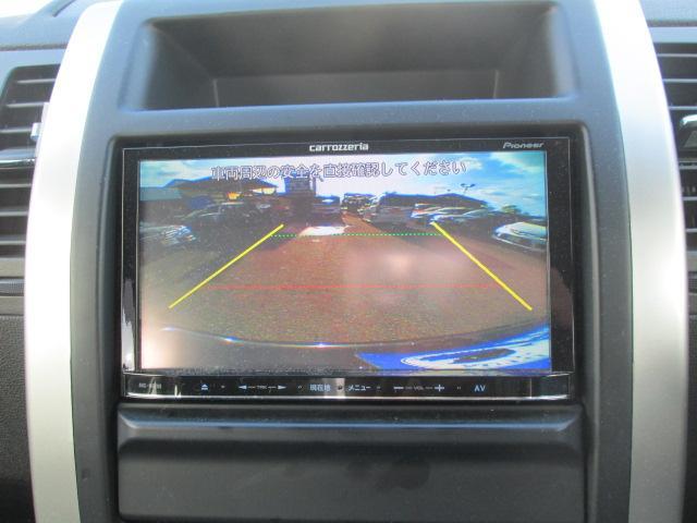 20GT SDナビ バックカメラ フルセグ ETC(9枚目)
