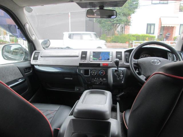 「トヨタ」「ハイエースバン」「その他」「千葉県」の中古車7