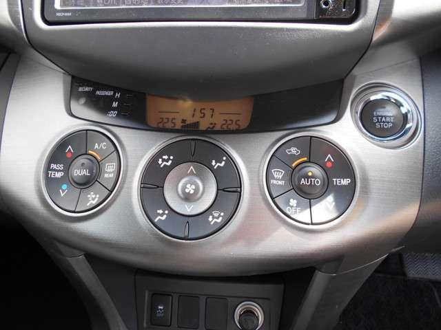 「トヨタ」「RAV4」「SUV・クロカン」「千葉県」の中古車9
