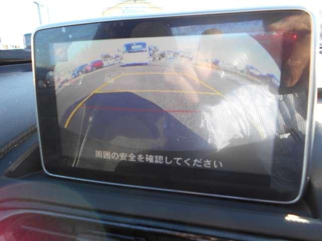 「マツダ」「ロードスター」「オープンカー」「千葉県」の中古車5
