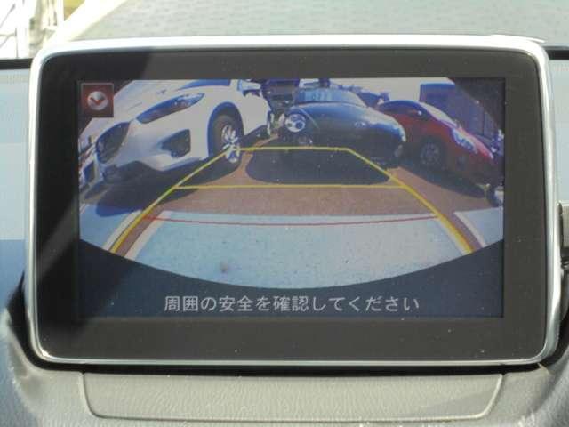 マツダ デミオ XDツーリング ナビ・ETC・Bカメラ