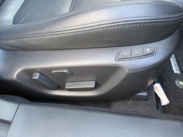 25S Lパッケージ タイヤ ホイール4本新品交換済み(10枚目)