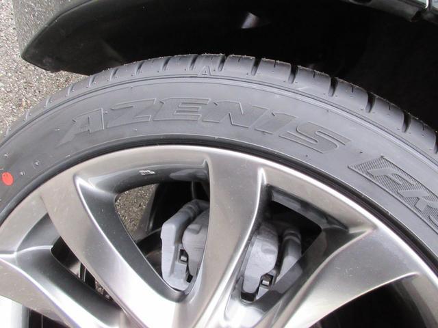 25S Lパッケージ タイヤ ホイール4本新品交換済み(19枚目)