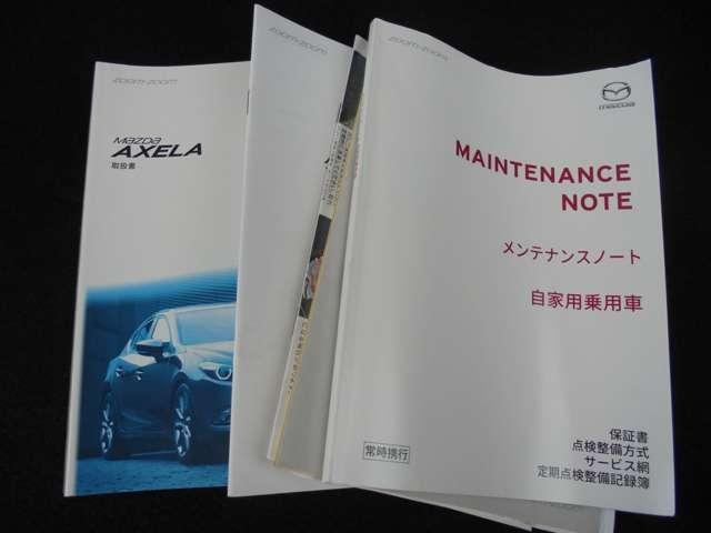 「マツダ」「アクセラスポーツ」「コンパクトカー」「千葉県」の中古車19