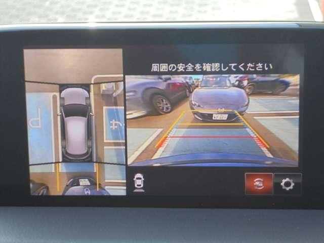 「マツダ」「CX-5」「SUV・クロカン」「千葉県」の中古車11