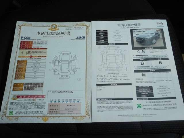 マツダ CX-5 2.0 20S プロアクティブ ナビ・ブレーキサポート・カメ