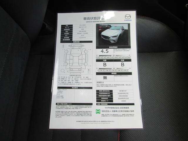 1.5 XD ツーリング ディーゼルターボ 4WD (16枚目)