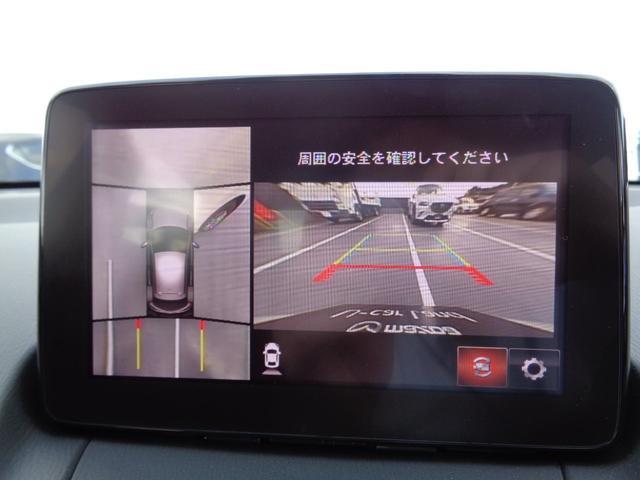 1.5 15S 100周年特別記念車 当社デモカー使用車 マツダコネクトナビ 360度ビューモニター Bluetooth接続可 アンドロイドオート・アップルカープレイ使用可(6枚目)