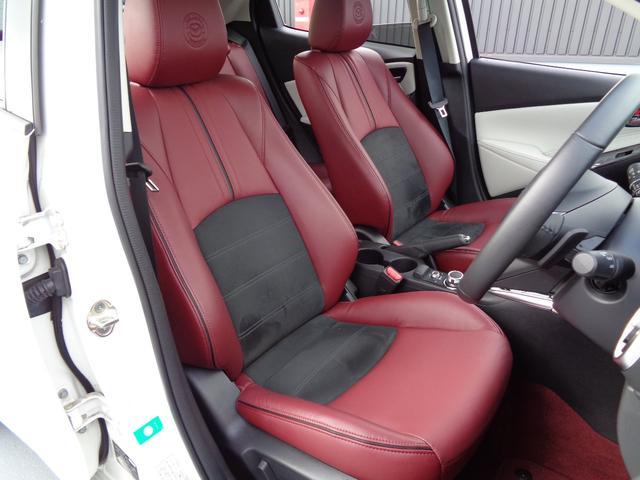 1.5 15S 100周年特別記念車 当社デモカー使用車 マツダコネクトナビ 360度ビューモニター Bluetooth接続可 アンドロイドオート・アップルカープレイ使用可(7枚目)