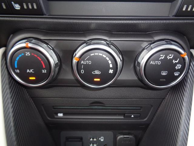 1.5 15S 100周年特別記念車 当社デモカー使用車 マツダコネクトナビ 360度ビューモニター Bluetooth接続可 アンドロイドオート・アップルカープレイ使用可(15枚目)