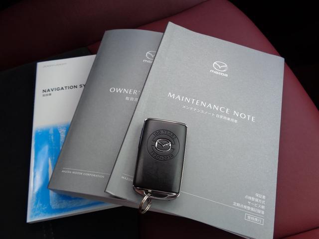 1.5 15S 100周年特別記念車 当社デモカー使用車 マツダコネクトナビ 360度ビューモニター Bluetooth接続可 アンドロイドオート・アップルカープレイ使用可(18枚目)