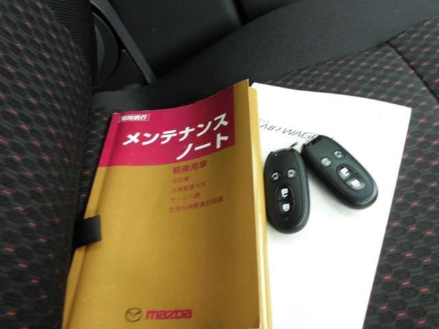 「マツダ」「フレアワゴンカスタムスタイル」「コンパクトカー」「千葉県」の中古車20