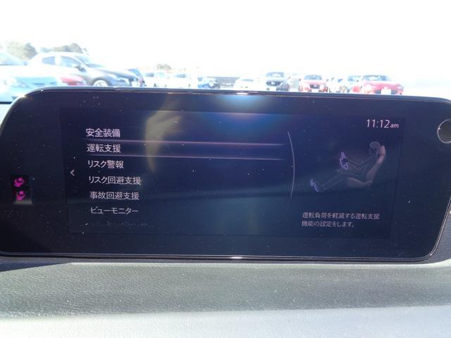 20Sプロアクティブ ツーリングセレクション 弊社デモカーアップ 衝突軽減ブレーキ カープレイ対応8.8インチナビ レーンキープアシスト 自動ハイビーム(12枚目)