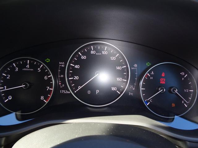 20Sプロアクティブ ツーリングセレクション 弊社デモカーアップ 衝突軽減ブレーキ カープレイ対応8.8インチナビ レーンキープアシスト 自動ハイビーム(17枚目)