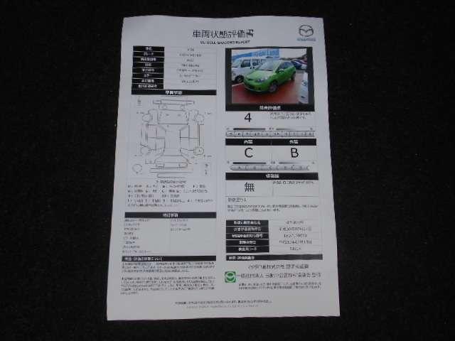 マツダ デミオ 1.3 13C-V HIDエディション