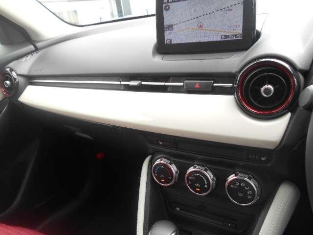 1.3 13S ノーブル クリムゾン 4WD 当社試乗車アッ(19枚目)