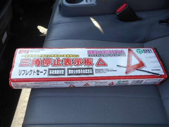 1.8 DX ワイドロー ロング 木製荷台 サ-ビスカ-アッ(16枚目)