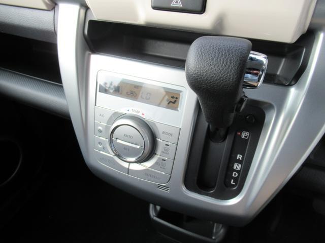 G 後期型 Sエネチャージ デュアルカメラブレーキサポート 三菱SDナビ CD・DVD再生 Bluetooth USB接続 バックカメラ ETC 前席シートヒーター アイドリングストップ(6枚目)