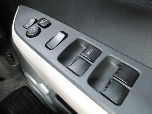 G 後期型 Sエネチャージ デュアルカメラブレーキサポート 三菱SDナビ CD・DVD再生 Bluetooth USB接続 バックカメラ ETC 前席シートヒーター アイドリングストップ(29枚目)