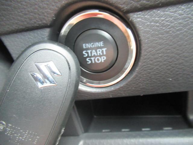 G 後期型 Sエネチャージ デュアルカメラブレーキサポート 三菱SDナビ CD・DVD再生 Bluetooth USB接続 バックカメラ ETC 前席シートヒーター アイドリングストップ(39枚目)
