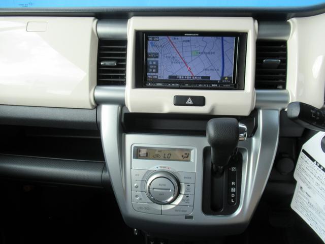 G 後期型 Sエネチャージ デュアルカメラブレーキサポート 三菱SDナビ CD・DVD再生 Bluetooth USB接続 バックカメラ ETC 前席シートヒーター アイドリングストップ(40枚目)