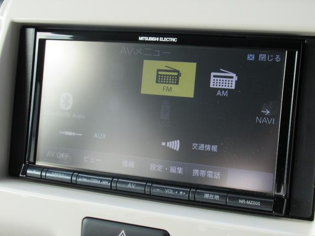 G 後期型 Sエネチャージ デュアルカメラブレーキサポート 三菱SDナビ CD・DVD再生 Bluetooth USB接続 バックカメラ ETC 前席シートヒーター アイドリングストップ(42枚目)