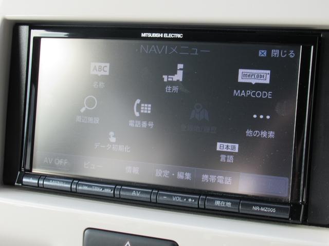 G 後期型 Sエネチャージ デュアルカメラブレーキサポート 三菱SDナビ CD・DVD再生 Bluetooth USB接続 バックカメラ ETC 前席シートヒーター アイドリングストップ(43枚目)