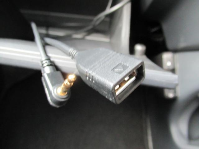 G 後期型 Sエネチャージ デュアルカメラブレーキサポート 三菱SDナビ CD・DVD再生 Bluetooth USB接続 バックカメラ ETC 前席シートヒーター アイドリングストップ(45枚目)