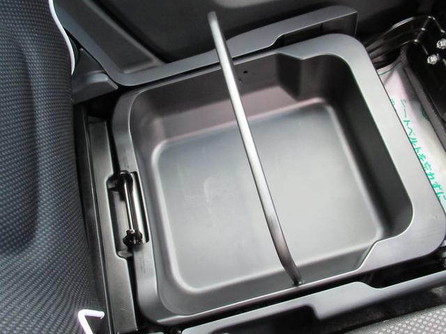 Jスタイル 後期型 ストラーダナビ Bluetooth ワンセグTV レーダーブレーキサポート Sエネチャージ 前席シートヒーター スマートキー ディスチャージヘッドライト LEDフォグ(24枚目)