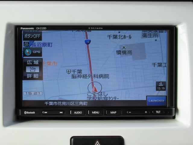 Jスタイル 後期型 ストラーダナビ Bluetooth ワンセグTV レーダーブレーキサポート Sエネチャージ 前席シートヒーター スマートキー ディスチャージヘッドライト LEDフォグ(33枚目)