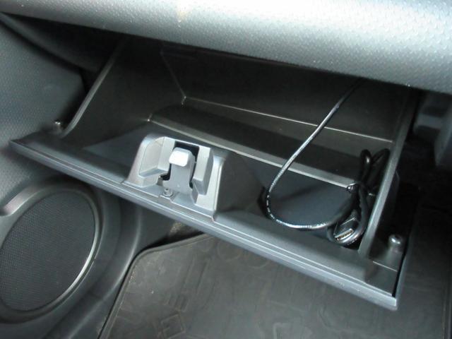 Jスタイル 後期型 スズキ純正SDナビ フルセグTV Bluetooth バックカメラ ETC シートヒーター レーダーブレーキサポート Sエネチャージ(34枚目)