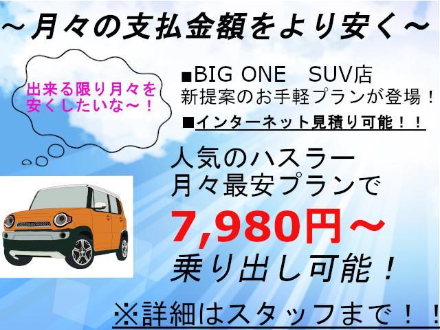 「スズキ」「ハスラー」「コンパクトカー」「千葉県」の中古車38