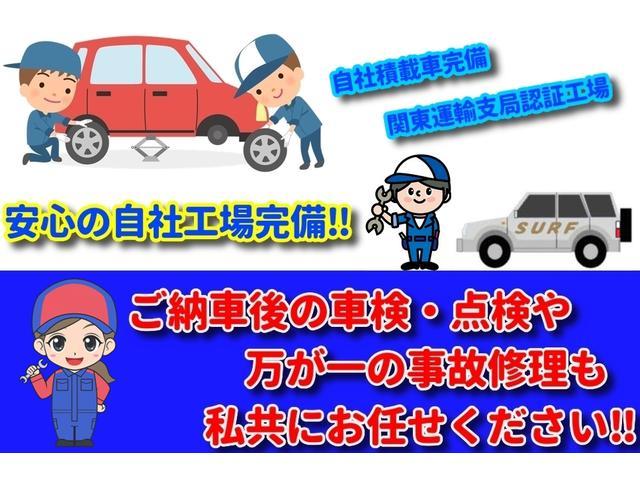 「スズキ」「ハスラー」「コンパクトカー」「千葉県」の中古車40