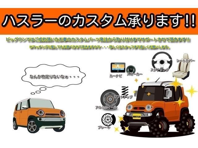 「スズキ」「ハスラー」「コンパクトカー」「千葉県」の中古車2